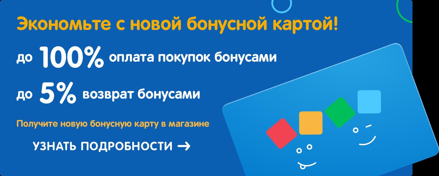 Интернет магазин детских товаров в Москве – «Детский мир»  6abe437117716