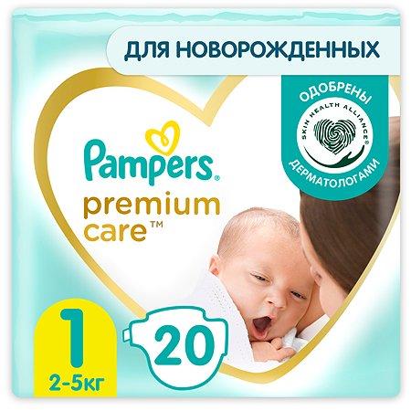 Подгузники Pampers Premium Care Newborn 1 2-5кг 20шт