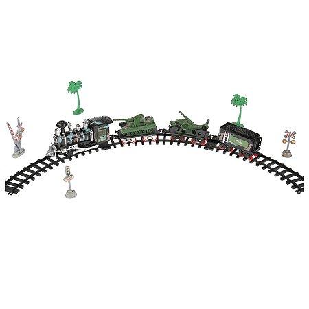 Железная дорога Играем вместе +военная техника 219135