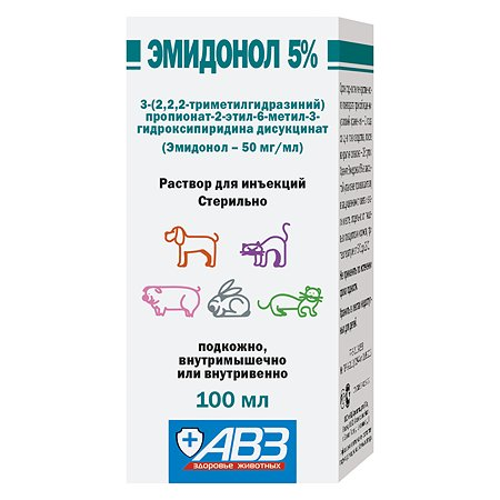 Препарат антиоксидантный для кошек и собак АВЗ Эмидонол 5% 100мл