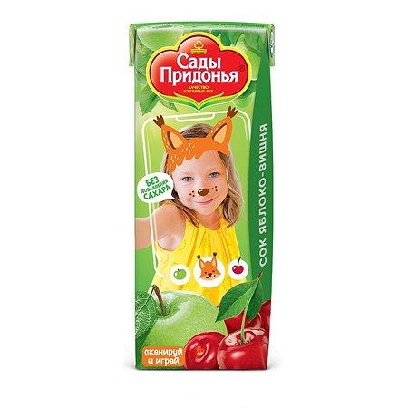 Сок Сады Придонья яблоко-вишня 0.2л с 5месяцев