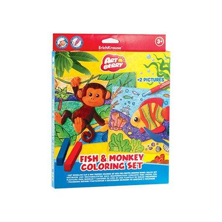 Набор канцелярский ArtBerry Fish and Monkey Coloring 36970
