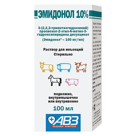 Препарат антиоксидантный для животных АВЗ Эмидонол 10% 100мл