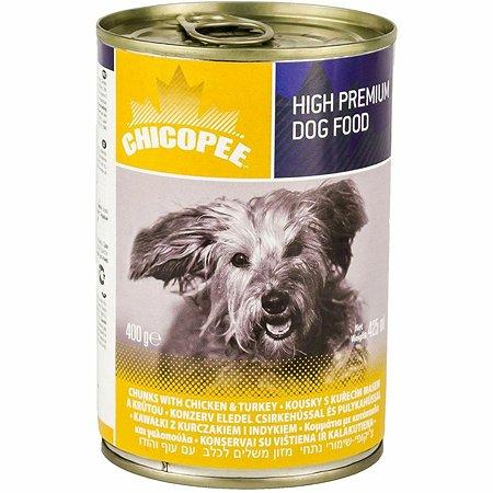 Корм для собак Chicopee с курицей и индейкой консервированный 400г