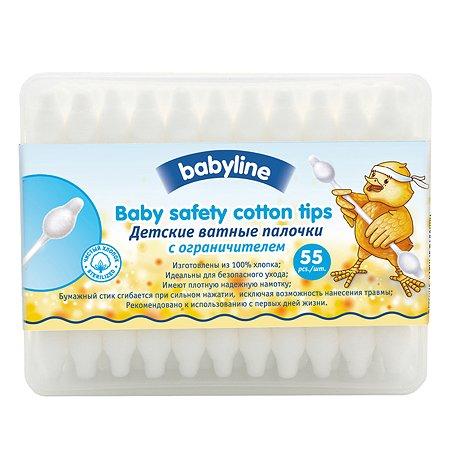 Палочки ватные Babyline с ограничителем 55шт DB033