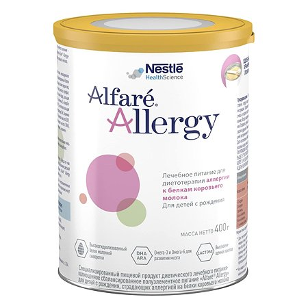 Смесь Nestle Alfare Allergy 400г с 0месяцев