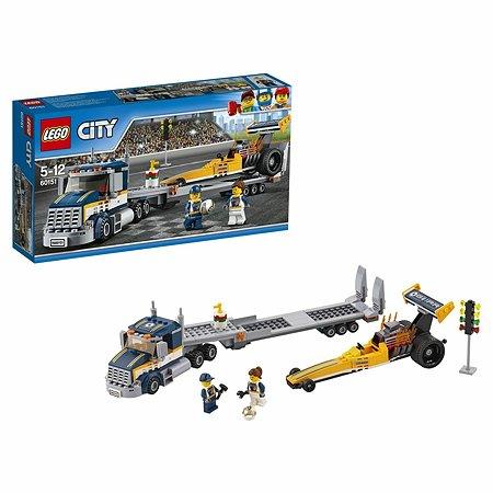 Конструктор LEGO City Great Vehicles Грузовик для перевозки драгстера (60151)