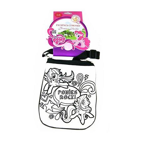 Сумочка для росписи Делай с мамой Ponies Rock