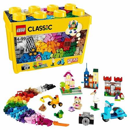 Конструктор LEGO Classic Набор для творчества большого размера (10698)