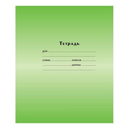 Тетрадь 12л. Мировые тетради зеленая мелованая обложка крупная клетка