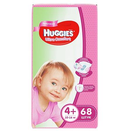 Подгузники Huggies Ultra Comfort для девочек 4+ 10-16 кг 68 шт