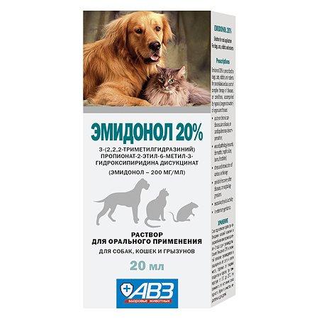 Препарат антиоксидантный для кошек и собак АВЗ Эмидонол 20% 20мл