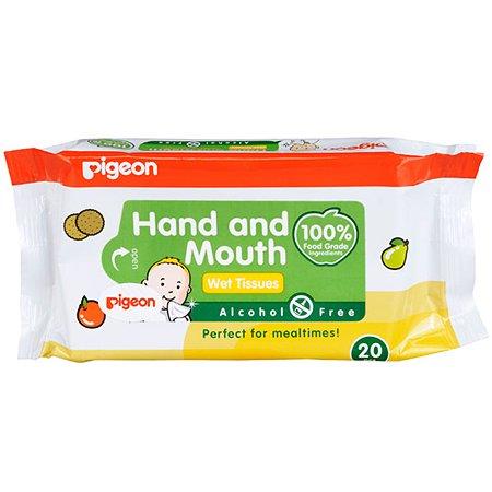Салфетки Pigeon влажные для сосок игрушек фруктов 20шт