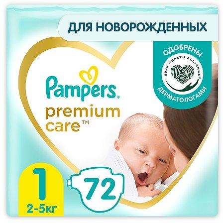 Лучшие подгузники для новорожденных: как выбрать, обзор моделей