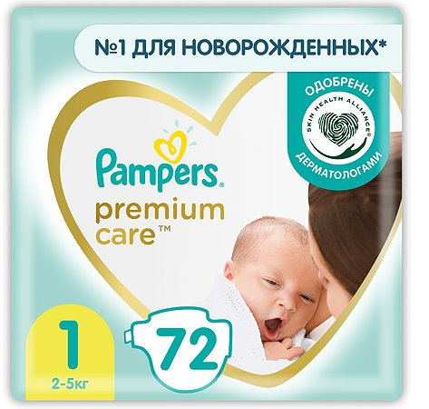 Подгузники Pampers Premium Care Newborn 1 2-5кг 72шт