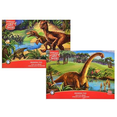 Альбом ArtBerry Эра динозавров А4 20 л в ассортименте