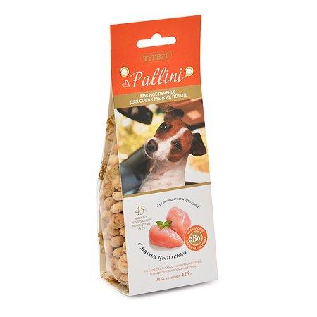 Лакомство для собак TITBIT Pallini Печенье с цыпленком 125 г