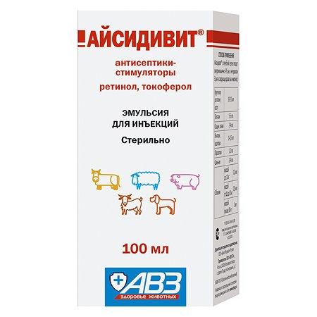 Раствор для инъекций для животных АВЗ Айсидивит 100мл