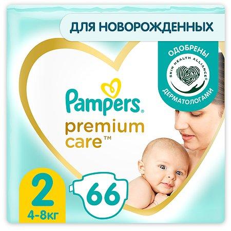 Подгузники Pampers Premium Care Mini 2 4-8кг 66шт