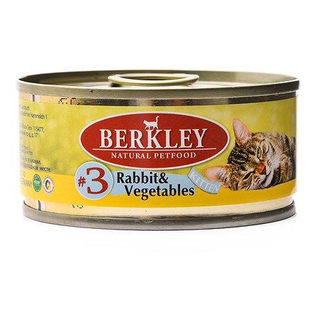 Корм влажный для котят Berkley №3 100г кролик с овощами консервированный