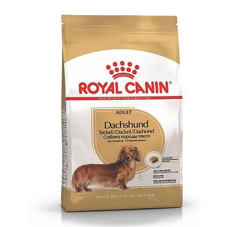 Корм для собак ROYAL CANIN породы такса 7.5кг