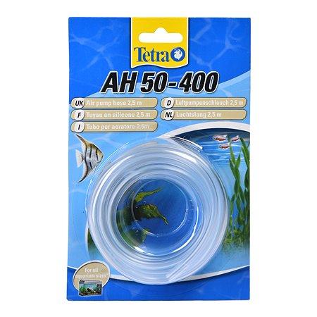 Шланг для компрессора Tetra AH 50-400 всех видов силиконовый 2.5 м
