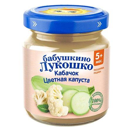 Пюре Бабушкино лукошко кабачок-цветная капуста 100г с 5месяцев