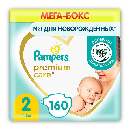 Подгузники Pampers Premium Care New Baby 2 4-8кг 160шт