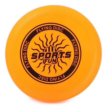 Фрисби YG Sport YS0234441