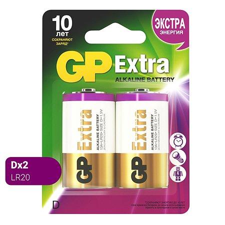 Батарейки GP Extra D (LR20) 2шт 13AXNEW-2CR2