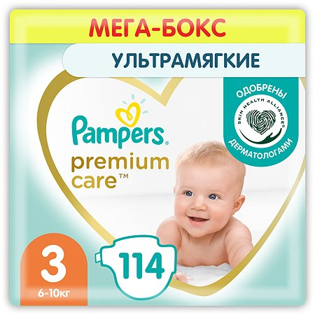 Подгузники Pampers Premium Care 3 6-10кг 114шт