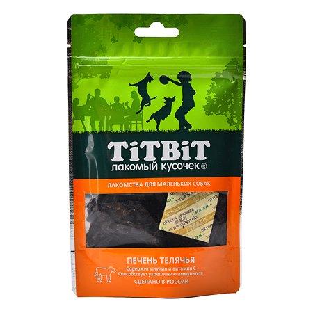 Лакомства для собак TITBIT мелких пород Печень телячья 50г