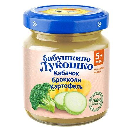Пюре Бабушкино лукошко кабачок-брокколи-картофель 100г с 5месяцев