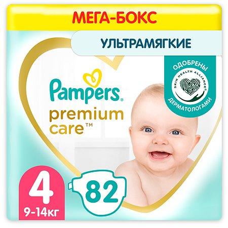 Подгузники Pampers Premium Care 4 9-14кг 82шт