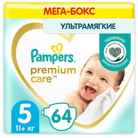 Подгузники Pampers Premium Care Junior 5 11+ кг 64шт