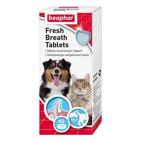 Средство для собак и кошек Beaphar Fresh Breath Tablets от запаха пасти 40таблеток