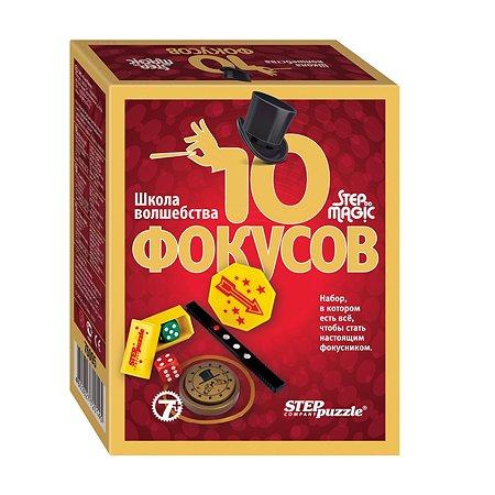 Набор Step Puzzle Школа волшебства 10 фокусов Красный 76078