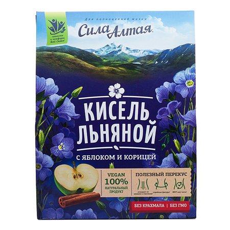 Кисель льняной Сила Алтая с яблоком и корицей 150 гр