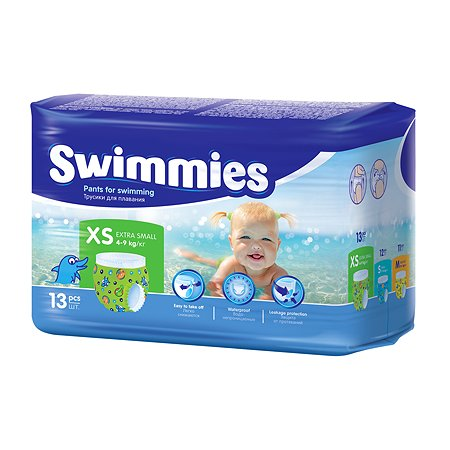 Трусики для плавания Helen Harper Swimmies XS 4-9кг 13шт