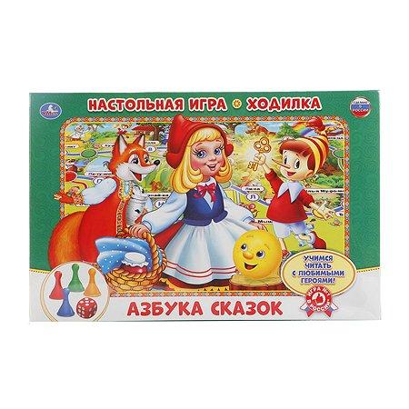 Настольная игра-ходилка УМка Азбука сказок
