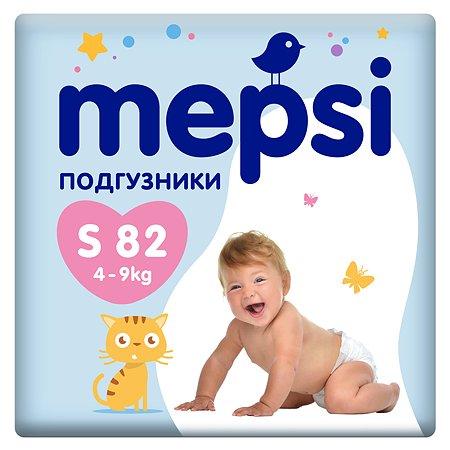 Подгузники Mepsi S 4-9кг 82шт