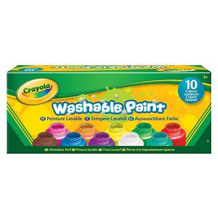 Акварель Crayola смываемая 10 цветов 54-1205
