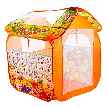 Палатка Играем вместе Чебурашка с азбукой
