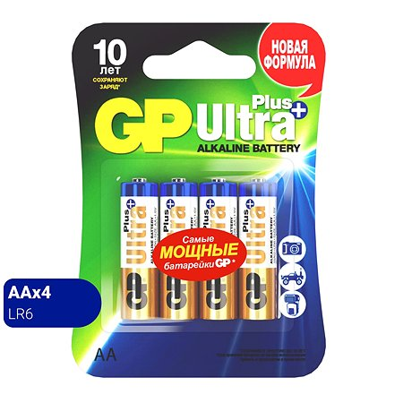 Батарейки GP Ultra Plus алкалиновые (щелочные) тип АА (LR6) 4 шт