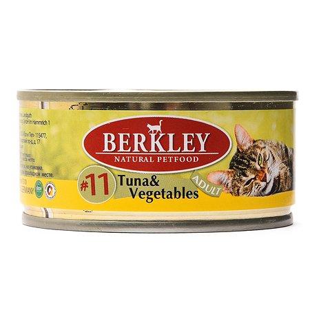 Корм влажный для кошек Berkley №11 100г тунец с овощами консервированный