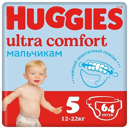 Подгузники для мальчиков Huggies Ultra Comfort 5 12-22кг 64шт