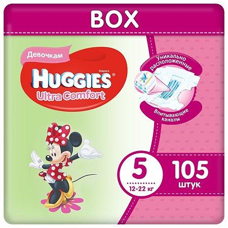 Подгузники для девочек Huggies Ultra Comfort Disney 5 12-22кг 105шт