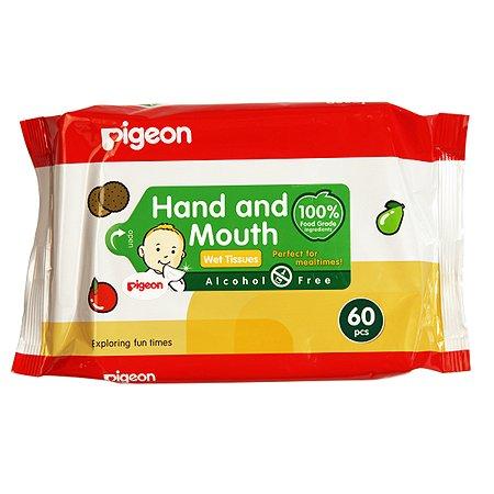 Салфетки Pigeon влажные для сосок игрушек фруктов 60шт