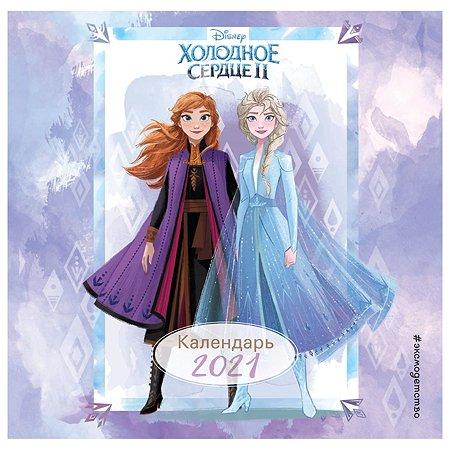 Календарь Эксмо Холодное сердце 2 2021 Анна и Эльза
