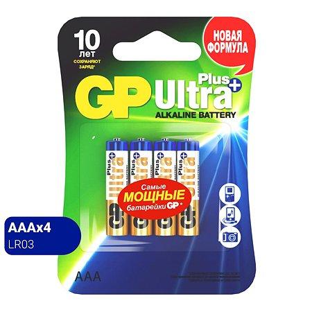 Батарейки GP Ultra Plus алкалиновые (щелочные) тип ААА (LR03) 4 шт